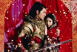Prince of Lanling 蘭陵王