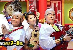 笑林練舞功 Variety Shows