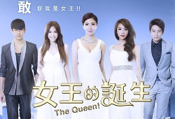 The Queen / 女王的誕生