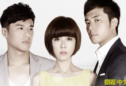 Three Exits To Love 2013drama