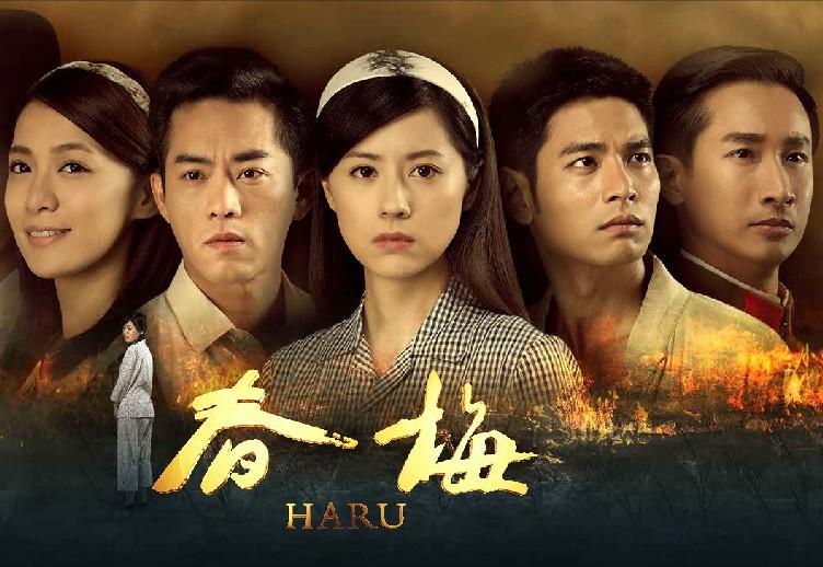 HARU / 春梅
