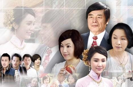 Tân Nương Giá Đáo / 新娘嫁到