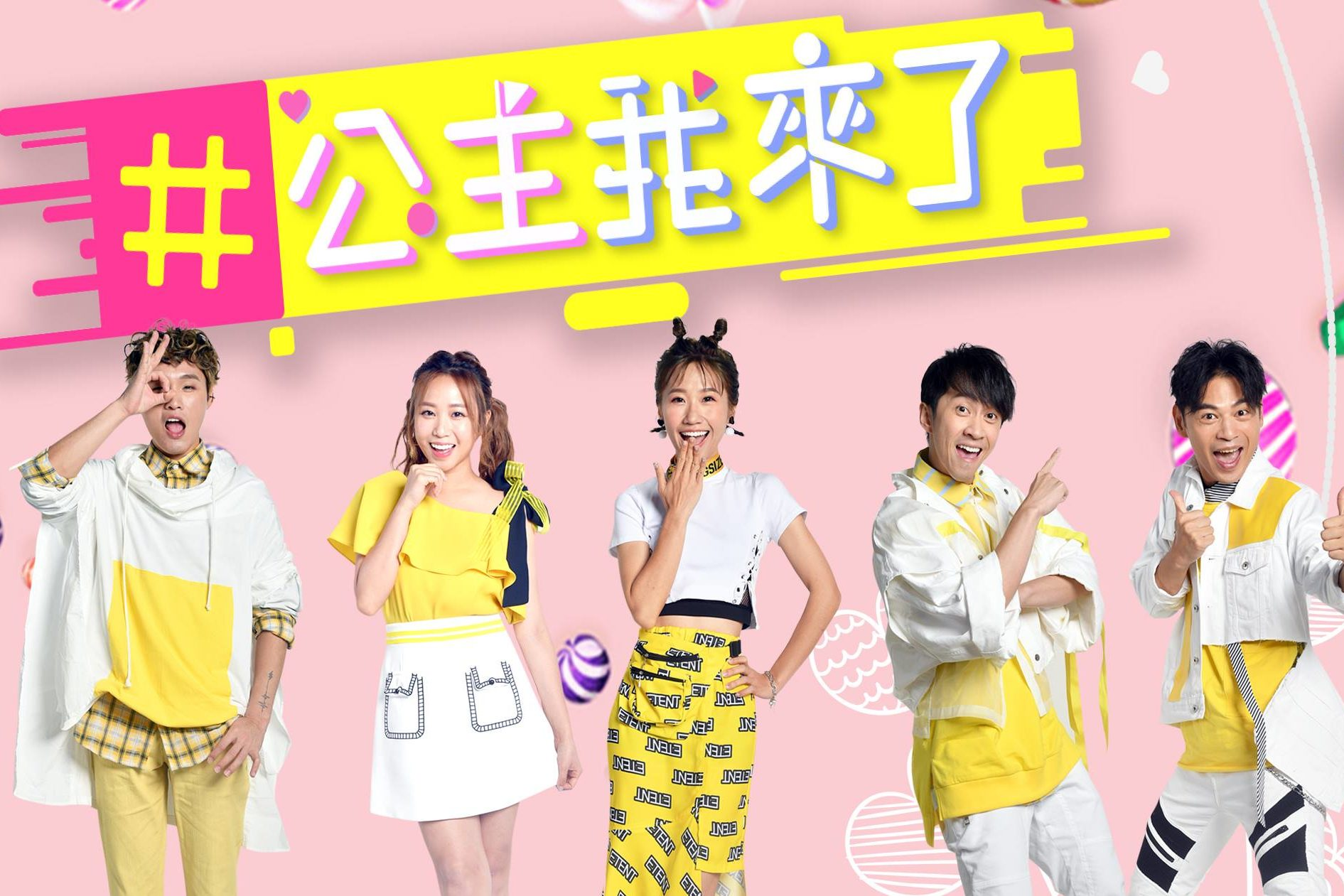 Sugoideas com - Taiwan Entertainment - Watch Taiwanese