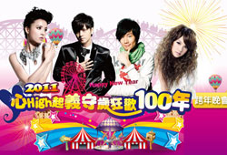 2011 new year Variety Shows