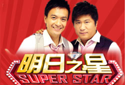 superstar Variety Shows