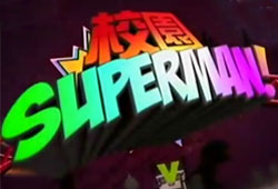 superman Variety Shows