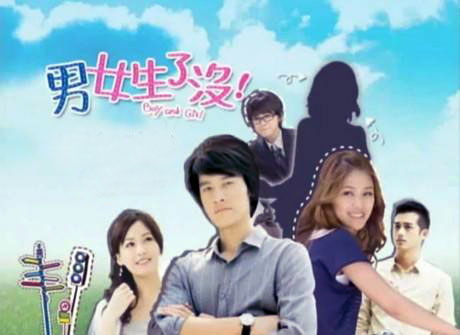 Yellow Ribbon Love 2011drama
