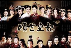 QingShiHuangFe Qing Shi Huang Fei
