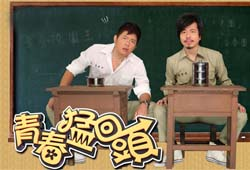 young2011 Variety Shows