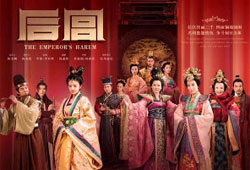The Royal Harem 2011drama