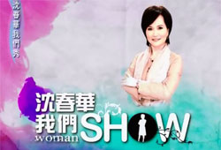 woman show Variety Shows