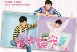 Absolute Boyfriend 2012drama