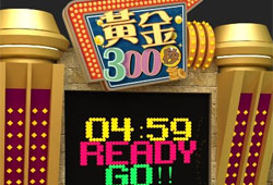 golden300 Variety Shows
