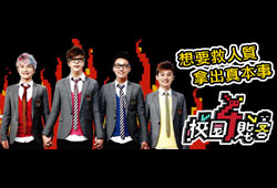 4jianke Variety Shows