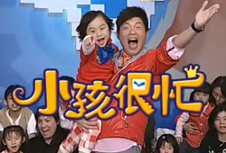 busy kids Variety Shows