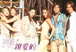hi honey 2004drama