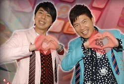 it is love Variety Shows