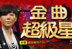 jingqu Variety Shows