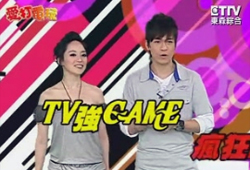 love game Variety Shows