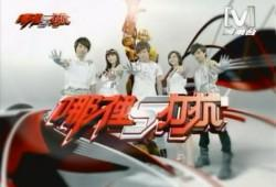 ownupload 1228260986 Variety Shows