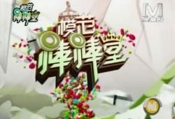 ownupload 1228351941 Variety Shows
