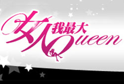 queen Variety Shows