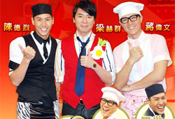 rice king Variety Shows