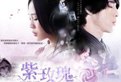 Roseate-Love / 紫玫瑰