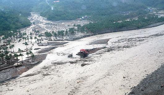 88賑災 - 台灣「莫拉克」颱風
