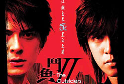 the outsider 2 2004drama