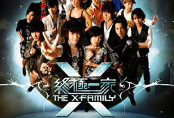 thexfamily The X Family
