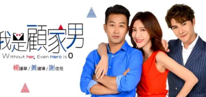 Sugoideas com - Taiwan Entertainment - Watch Taiwanese